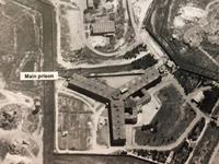 כלא סוריה/ צילום: מהוידאו