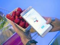 """סמארטפון עם מצלמת אינפרא אדום Changhong H2 / צילום: יח""""צ"""