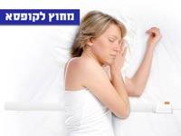 שינה וזיכרון / צילום: שאטרסטוק