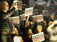 הפגנה נגד השחיתות רוטשילד / צילום: שלומי יוסף