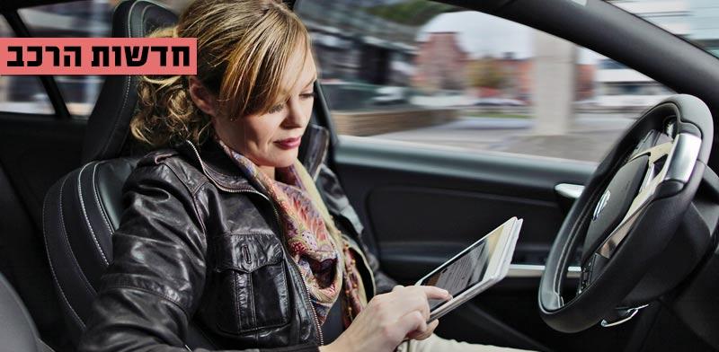 מכונית אוטונומית / צילום: מהוידאו