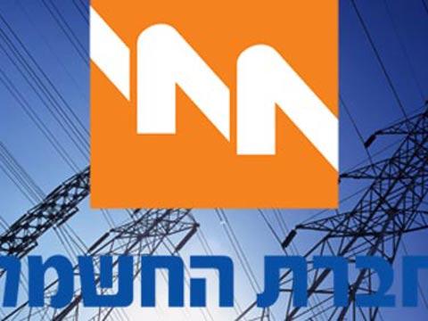 חברת החשמל/ צילום: יחצ