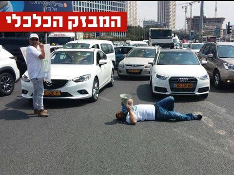 מבזק, חיפה כימיקלים/ צילום: אבי שאולי
