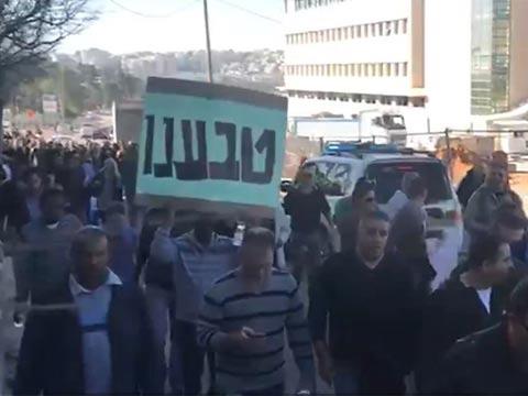 הפגנת עובדי טבע ירושלים/ צילום: טל שניידר