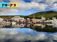צ'ק אין, איסלנד/ צילום: שאטרסטוק