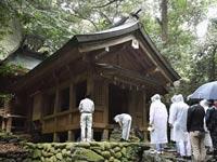 אי לגברים בלבד , אונישימה יפן / צילום: מתוך הוידאו