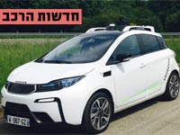חדשות הרכב, קרמבה אמצעי טיחות לרכב אוטונומי/ צילום: יחצ