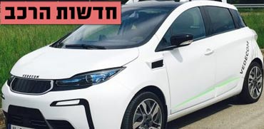 עוד מוצר ישראלי חדש ופורץ דרך בתחום הרכב האוטונומי