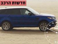 חדשות הרכב, ,לנדרובר/ צילום: מתוך הוידאו