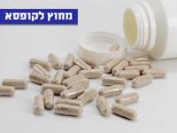 מחוץ לקופסא,תרופות מ צמחי מרפא/ צילום: שאטרסטוק