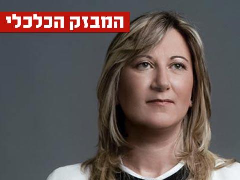 מבזק, זהבית כהן / צילום: יונתן בלום