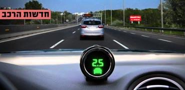 חדש ומשתלם: כך תזכו בהטבת מס מהמדינה על הרכב שלכם