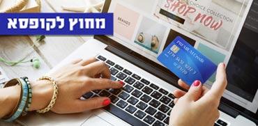 פיתוח ישראלי חדש מפענח מה אתם עושים ברשת