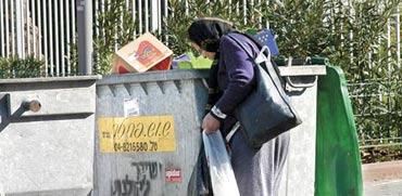 ישראל היא המדינה הענייה בין מדינות ה-OECD