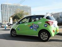 אוטותל, השכרת רכב שיתופי/ צילום: כפיר סיון