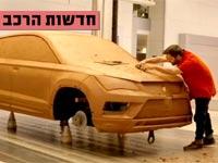 חדשות הרכב, עובדים בענף הרכב/ צילום: מתוך הוידאו