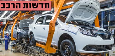 מהפך בעולם הרכב: יצרנית הרכב שהוכתרה כגדולה בעולם