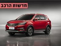 חדשות הרכב,סאייק מכונית סינית  / צילום:יחצ