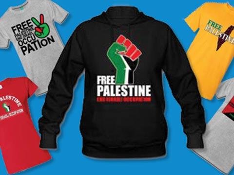 חולצות Free Palestine/ צילום: מתוך  האתר sears