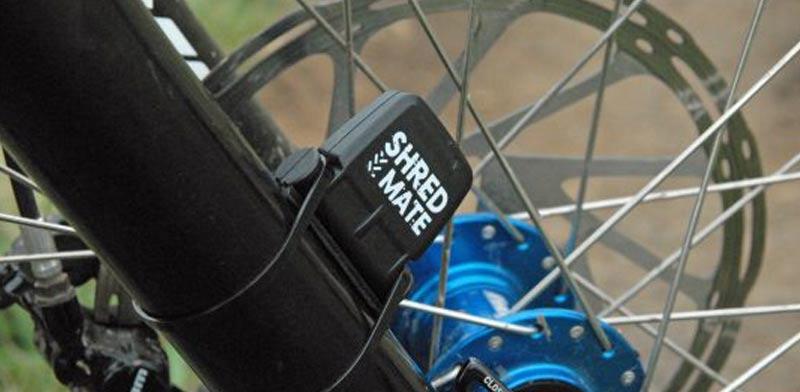 אפליקציה לרוכבי אופניים שארדמווט/ צילום: מתוך הוידאו