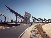 תחנת כח סולארית/ צילום: מתוך הוידאו