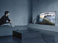 סוני, מסך טלויזיה אולד/ צילום: יחצ