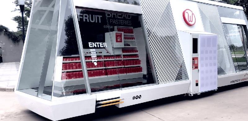 חנות רובוטית Moby Mart / צילום: יחצ