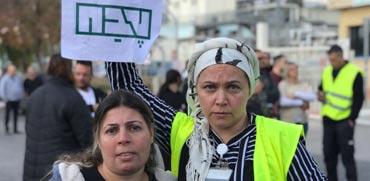 טבע הפגנה/ צילום: טל שניידר