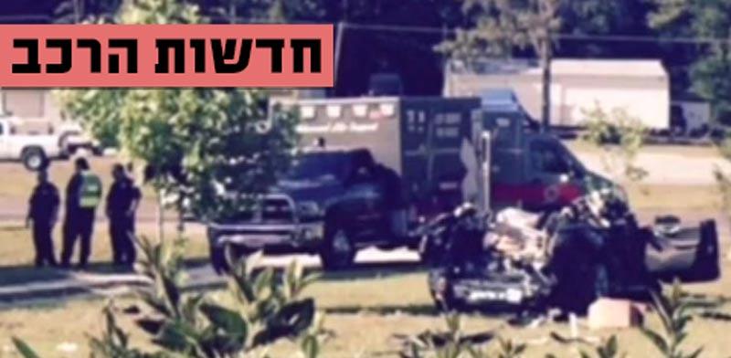 חדשות הרכב, ,תאונה טסלה  / צילום: מתוך הוידאו