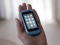 ג'לי טלפון קטן/ צילום: יחצ