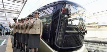 רכבות יוקרה ביפן צילום: מתוך הוידאו