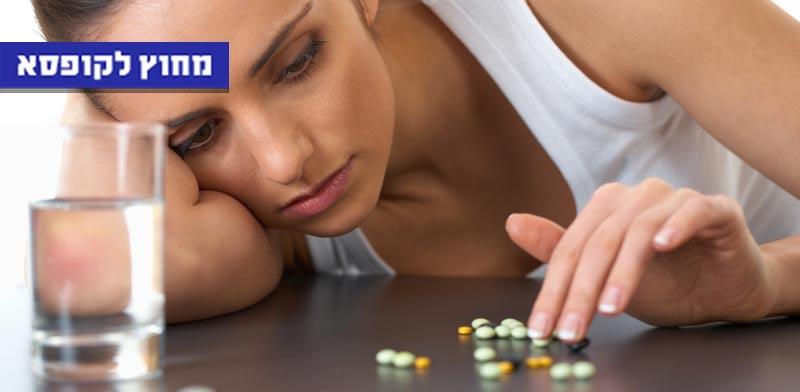 מחוץ לקופסא, תרופה אנטיביוטיקה / צילום: שאטרסטוק