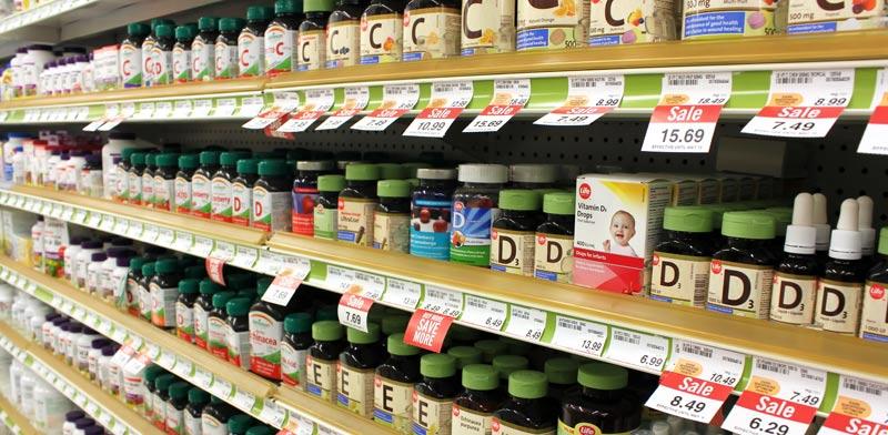 ויטמינים ותוספי מזון/ צילום: שאטרסטוק