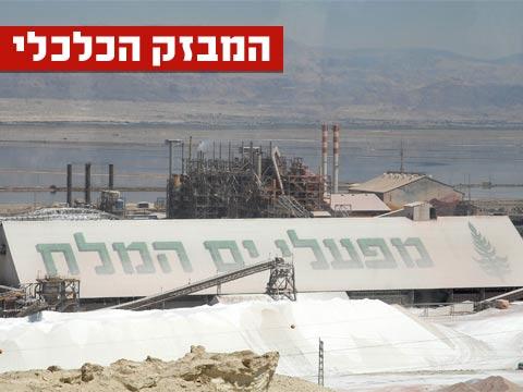 מבזק, מפעלי ים המלח / צילום: תמר מצפי