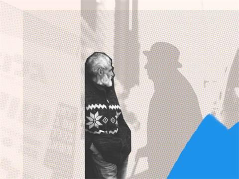 האם אנו מוכנים להזדקנות האוכלוסיה/ עיצוב תמונה: אפרת לוי