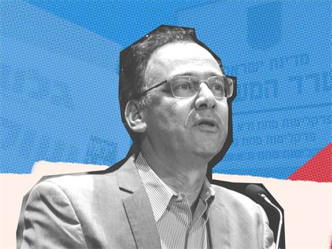 שי ניצן/ עיצוב תמונה אפרת לוי
