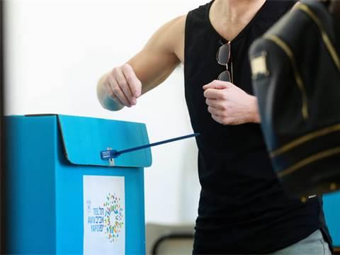 הצבעה בבחירות המקומיות/ צילום: שלומי יוסף