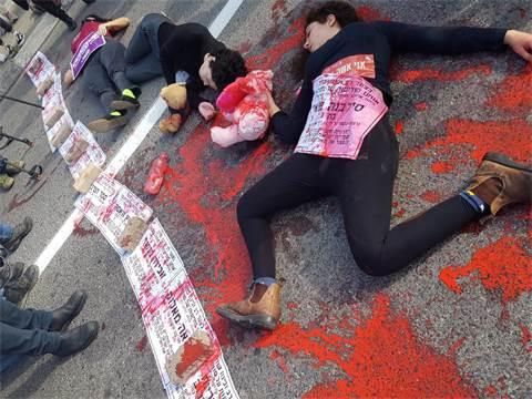 מחאת הנשים/צילום:אנה קליימן