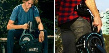 אופניים Smacircle S1/ צילום: יחצ