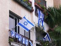 נדלן לאן, בתים בישראל 70 שנה/ צילום: מתוך ויקיפדיה