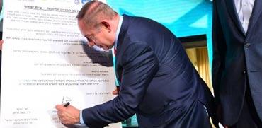 תמרור האזהרה של בנק ישראל למשרד האוצר