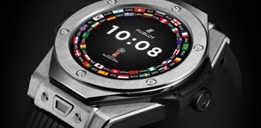 מוצע באלפי דולרים: השעון החכם שישמש את שופטי המונדיאל