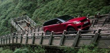 מטורף: 999 מדרגות כל הדרך עד לשערי גן-עדן
