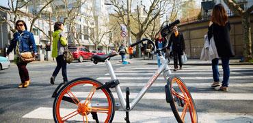 חדש בישראל: האופניים השיתופיים והחכמים שבאו מסין