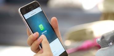 פטנט ישראלי פותר בעיה מוכרת בוואטסאפ