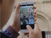 תיירות, אפליקציית וויש טריפ/ צילום: מתוך הוידאו