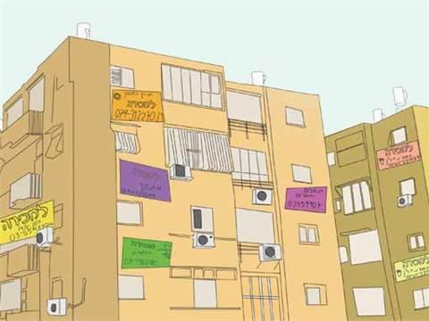 שוק הדירות  / צילום: גילי תל אור