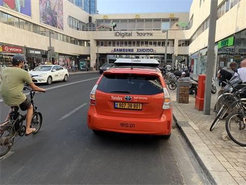 """המכונית האוטונומית של ינדקס/צילום:יח""""צ"""