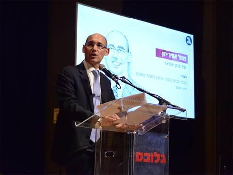 נגיד בנק ישראל אמיר ירון בוועידת הנגידים 2019 / צילום: איל יצהר, גלובס