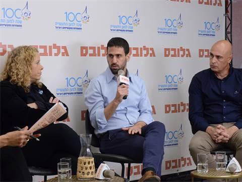 גיא רגב, אסף וסרצוג,איילת נחמיאס ורבין  / צילום: איל יצהר, גלובס